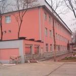 Taşkent Uluğbey Uluslarası Okul İkinci Bina